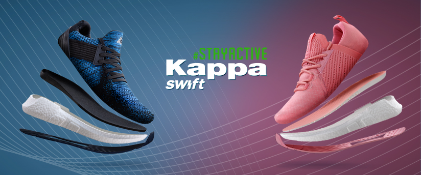 Kappa Swift